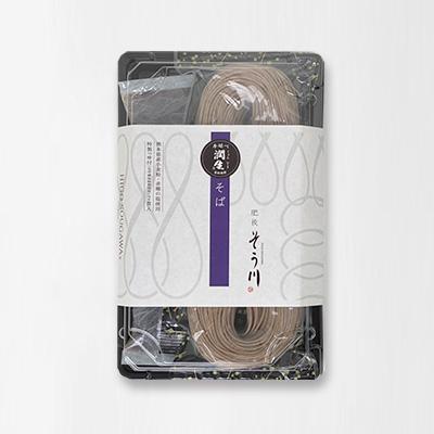 潤生そば(つゆ付き/2食入)の商品イメージ