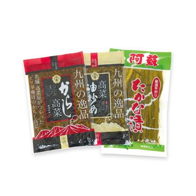 阿蘇高菜詰合わせ(3点セット)の商品イメージ
