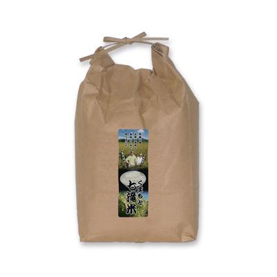 くまもと七滝米の商品イメージ
