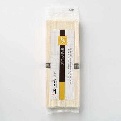 阿蘇の白糸(つゆなし/2食入)の商品イメージ