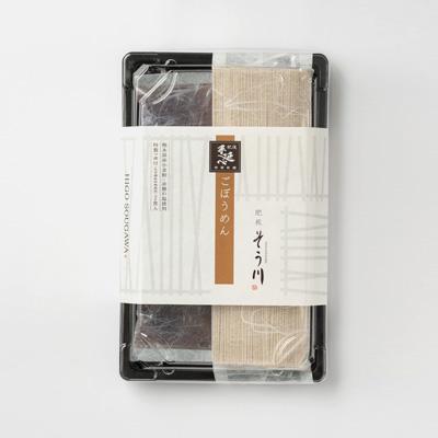 ごぼうめん(つゆ付き/2食入)の商品イメージ