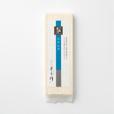 ひやむぎ(つゆなし/2食入)の商品イメージ