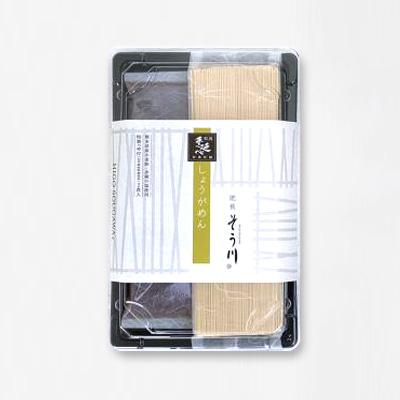 しょうがめん(つゆ付き/2食入)の商品イメージ