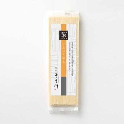 にんにくめん(つゆなし/2食入)の商品イメージ