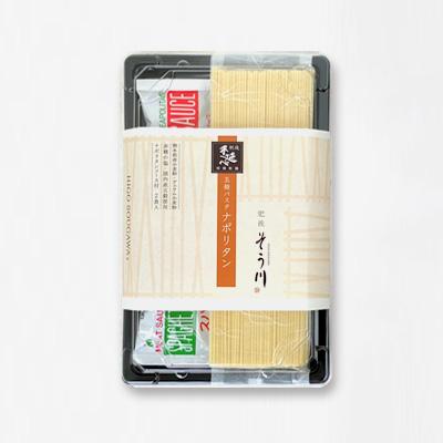 五穀パスタナポリタン(ソース付き/2食入)の商品イメージ