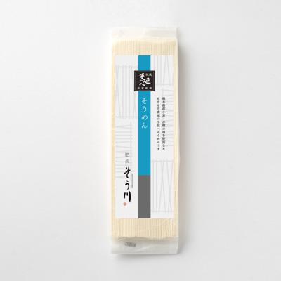 そうめん(つゆなし/2食入)の商品イメージ