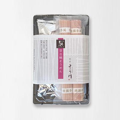 目出鯛そうめん(つゆ付き/2食入)の商品イメージ