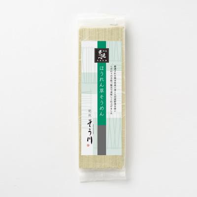ほうれん草そうめん(つゆなし/2食入)の商品イメージ