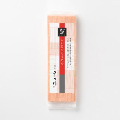 にんじんそうめん(つゆなし/2食入)の商品イメージ