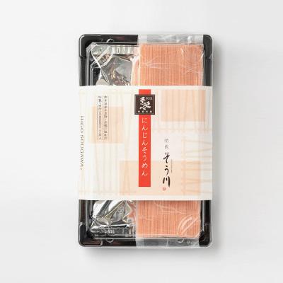 にんじんそうめん(つゆ付き/2食入)の商品イメージ