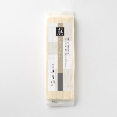 しろそうめん(つゆなし/2食入)の商品イメージ