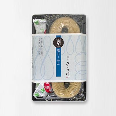 潤生塩らーめん(スープ付き/2食入)の商品イメージ