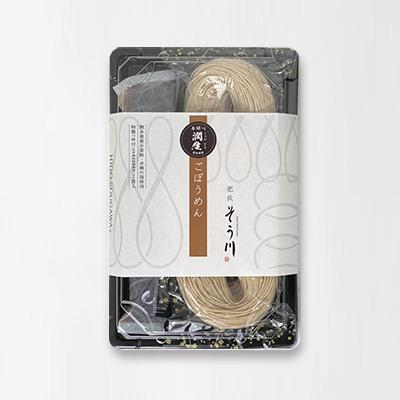 潤生ごぼうめん(つゆ付き/2食入)の商品イメージ