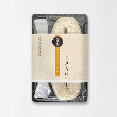 潤生にゅうめん カレー(つゆ付き/2食入)の商品イメージ
