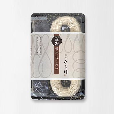 潤生にゅうめん 醤油(つゆ付き/2食入)の商品イメージ