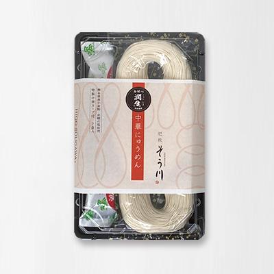 潤生にゅうめん 中華(つゆ付き/2食入)の商品イメージ