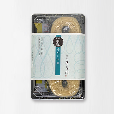 潤生冷やし中華(つゆ付き/2食入)の商品イメージ