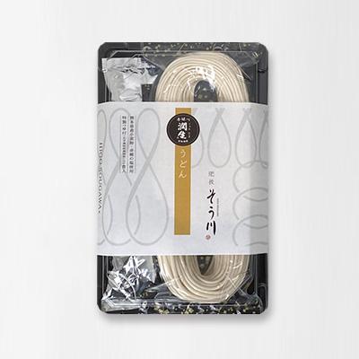 潤生うどん(つゆ付き/2食入)の商品イメージ