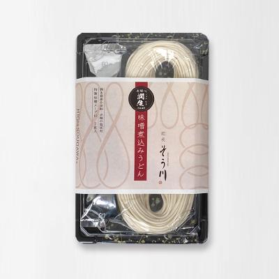 潤生味噌煮込みうどん(スープ付き/2食入)の商品イメージ