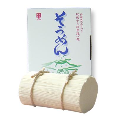 徳用乾そうめん(つゆなし/約20食入)の商品イメージ