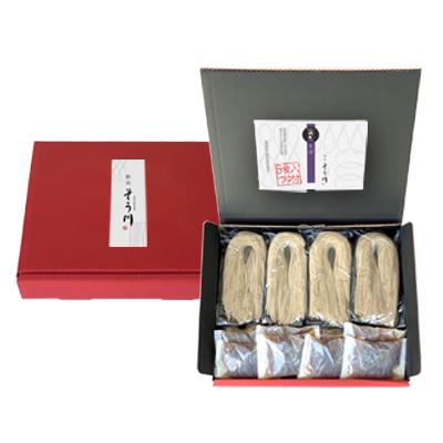 徳用潤生そば(つゆ付き/8食入)の商品イメージ