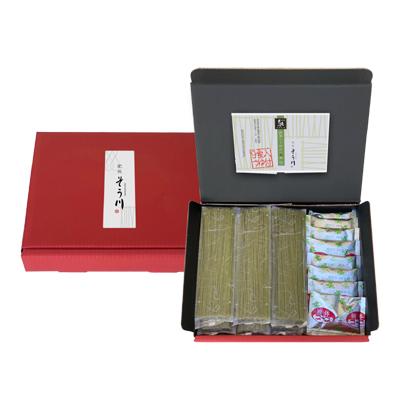 【数量限定】抹茶・塩らーめん(スープ付/9食入)の商品イメージ