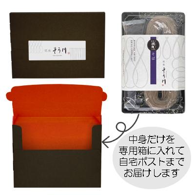 潤生そば(つゆ付/4食入)の商品イメージ