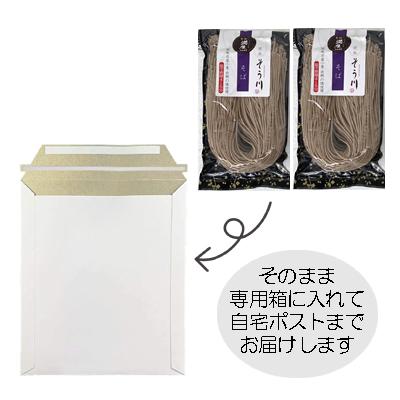 潤生そば(つゆなし/2食入)の商品イメージ