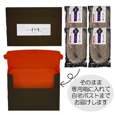 潤生そば(つゆなし/4食入)の商品イメージ