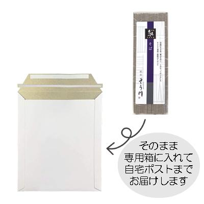 そば(つゆなし/4食入)の商品イメージ