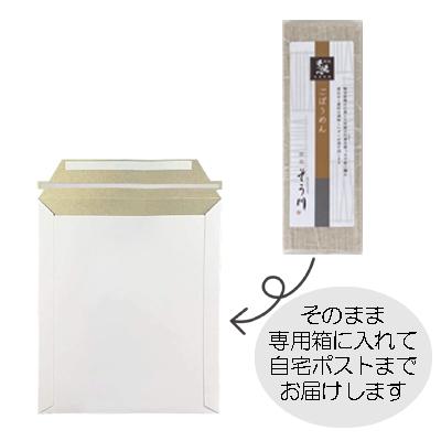 ごぼうめん(つゆなし/2食入)の商品イメージ