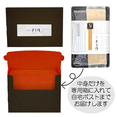 にんにくめん(つゆ付/2食入)の商品イメージ