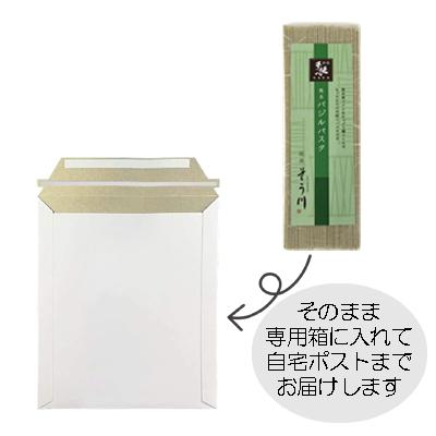 バジルパスタ(ソースなし/2食入)の商品イメージ