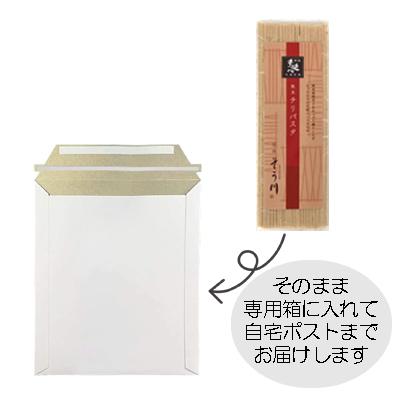 チリパスタ(ソースなし/2食入)の商品イメージ