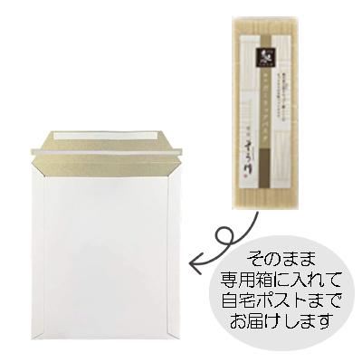 ガーリックパスタ(ソースなし/2食入)の商品イメージ