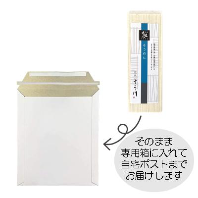 そうめん(つゆなし/4食入)の商品イメージ