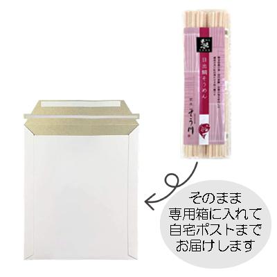 目出鯛そうめん(つゆなし/2食入)の商品イメージ
