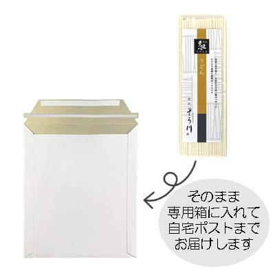 うどん(つゆなし/4食入)の商品イメージ