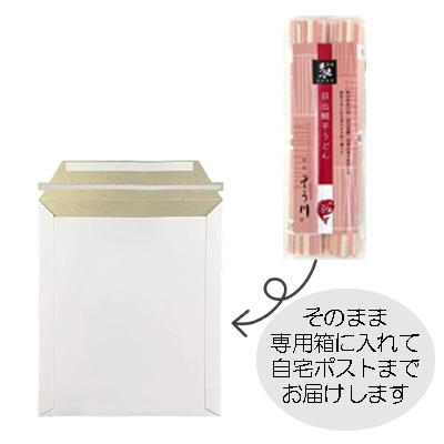 目出鯛平うどん(つゆなし/2食入)の商品イメージ