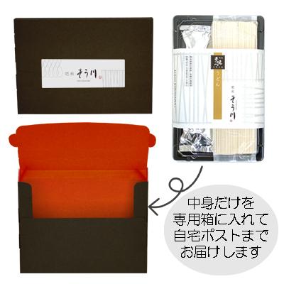 うどん(つゆ付/4食入)の商品イメージ