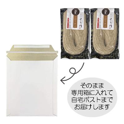 潤生ごぼうめん(つゆなし/2食入)の商品イメージ