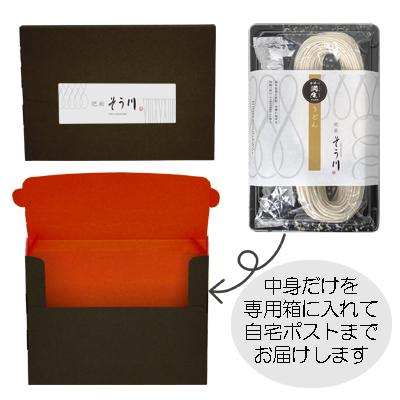 潤生うどん(つゆ付/2食入)の商品イメージ