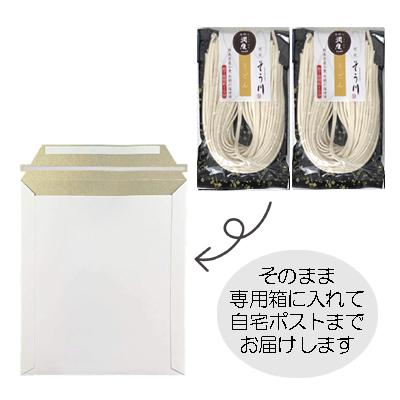 潤生うどん(つゆなし/2食入)の商品イメージ