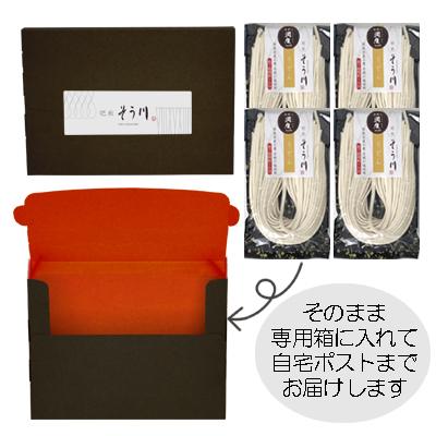 潤生うどん(つゆなし/4食入)の商品イメージ