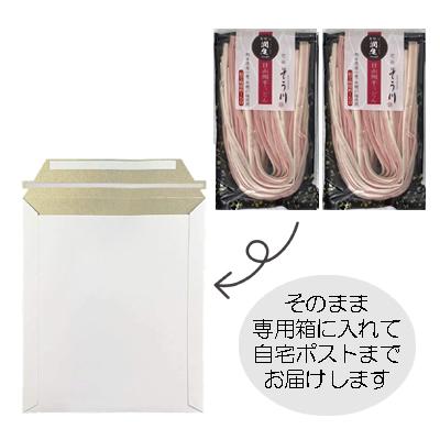 潤生目出鯛平うどん(つゆなし/2食入)の商品イメージ