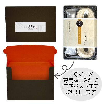 潤生カレー煮込みうどん(スープ付/2食入)の商品イメージ