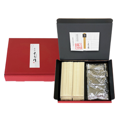 徳用乾うどん(つゆ付/8食入)の商品イメージ