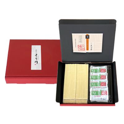 徳用乾五穀パスタナポリタン(ソース付/8食入)の商品イメージ