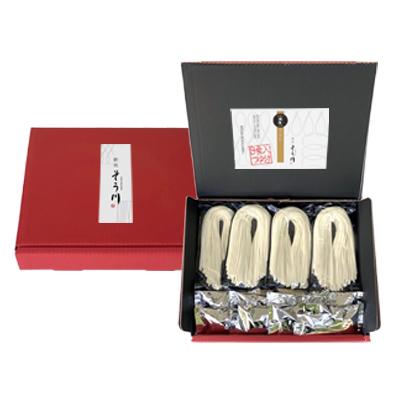 徳用潤生うどん(つゆ付き/8食入)の商品イメージ