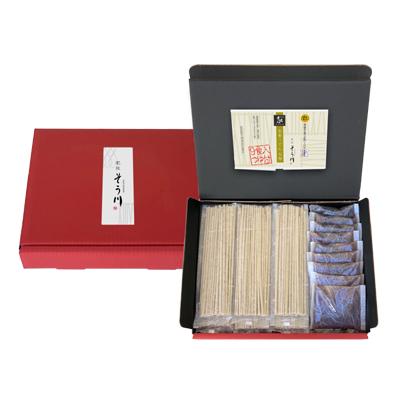 【数量限定】全粒粉しょうがうどん太麺(つゆ付/9食入)の商品イメージ